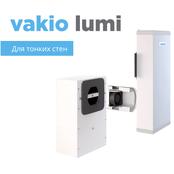 Приточно-вытяжная установка с рекуперацией тепла Vakio Lumi